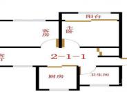 95.7㎡户型, 2室1厅1卫1厨, 建筑面积约95.70平米