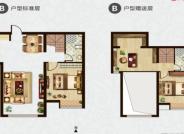 B户型, 3室2厅2卫, 建筑面积约77.00平米